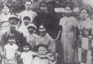 Tojo with his family