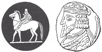 Persian Warrior / Arsaces XX on coin