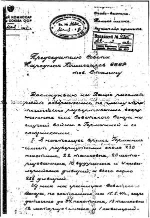 May 1941 Soviet memorandum for attack against Germany