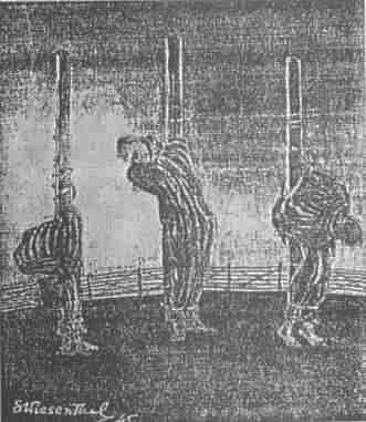 S. Wiesenthal fake drawing