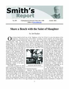 Smith's Report No. 199 (October 2013) online